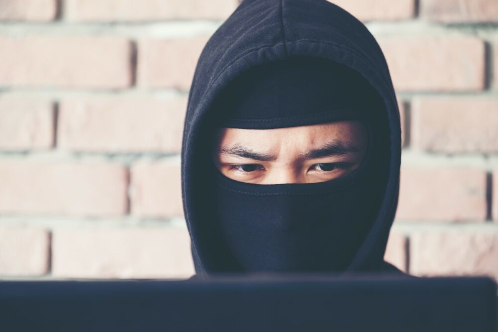 menace vie privée